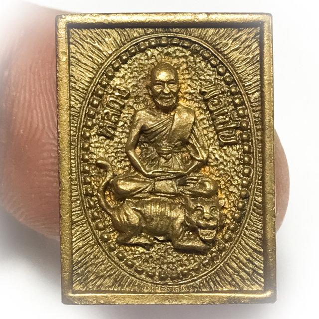 Rian Luang Por Phern Tidtakuno Riding Tiger amulet