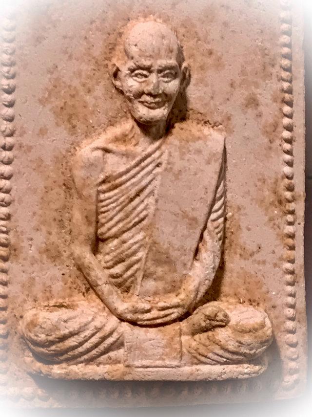 Roop Muean Jao Khun Nor amulet pink powders
