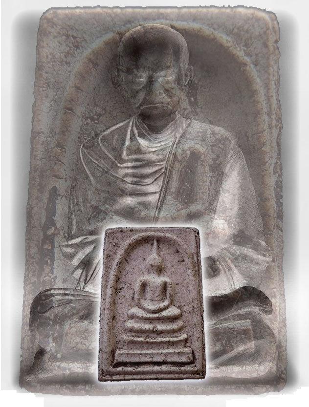Pra Somdej Somdej Pra Puttajarn (Dto) Prohmrangsri Wat Sadter
