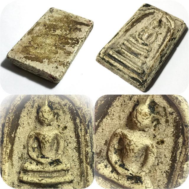 Pra Somdej Wat Rakang Kositaram Kru wat Sadter Somdej Pra Puttajarn (Dto) Prohmrangsri
