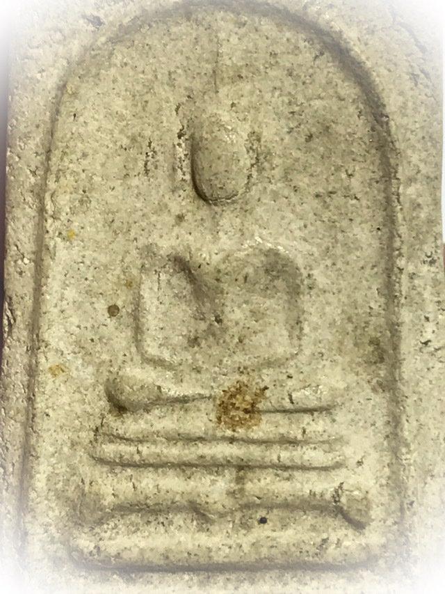 Pra Somdej Pim Klang Khao Khun Sangiam Wat Sutat 2516 BE