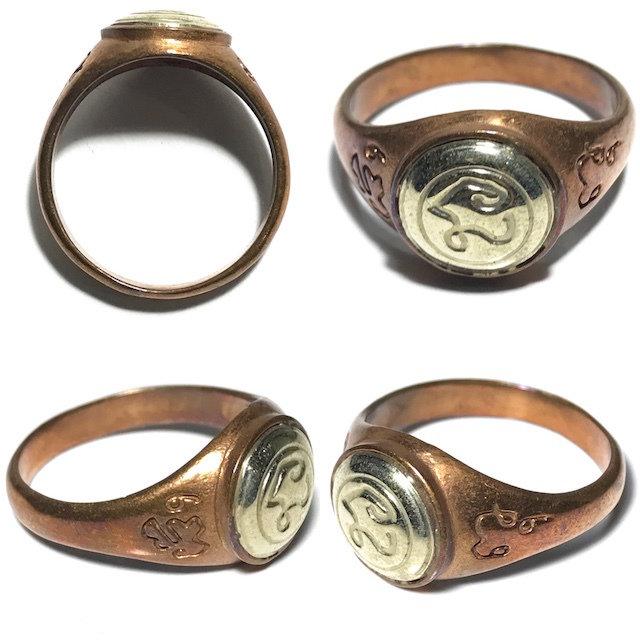 Hwaen Hua Na Bad Dtalord Magic Ring Luang Phu Phaew