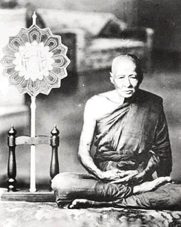 Luang Por Ee Wat Sataheeb