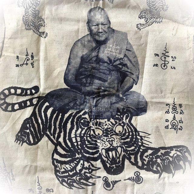 Luang Por Phern Tidtakuno riding a Tiger Yant Shirt