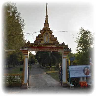 Wat Kuti (now known as Wat Sri Mongkol)
