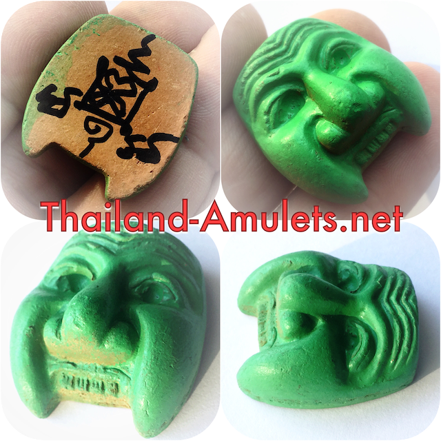 Manorah Mask amulet Luang Por Prohm Wat Ban Suan 2558 BE (green)