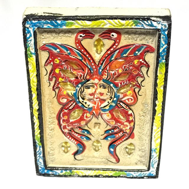 Taep Jamlaeng Butterfly King Amulet Sai Ha Chadtr Mongkoi Kruba Krissana