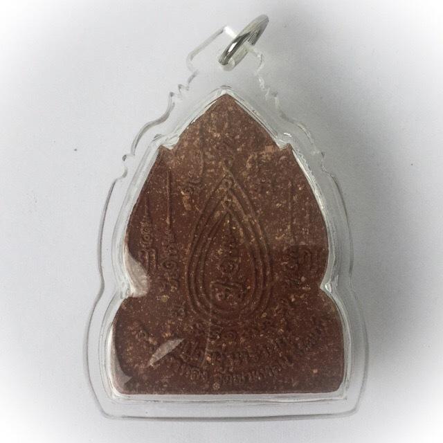 rear face por phu ruesi narai amulet