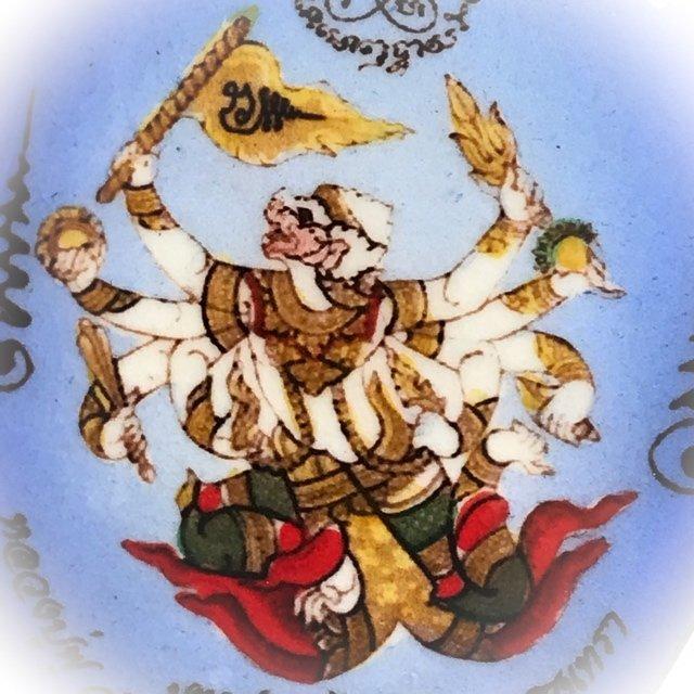 8 Arms Hanuman
