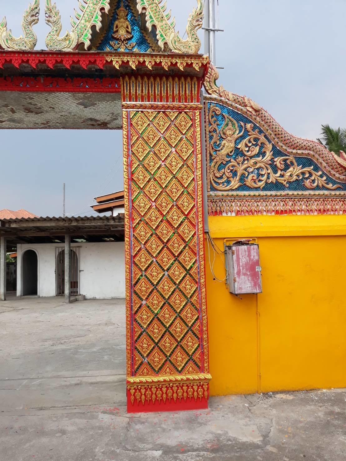 Sum Pratu Wat Mae Ya