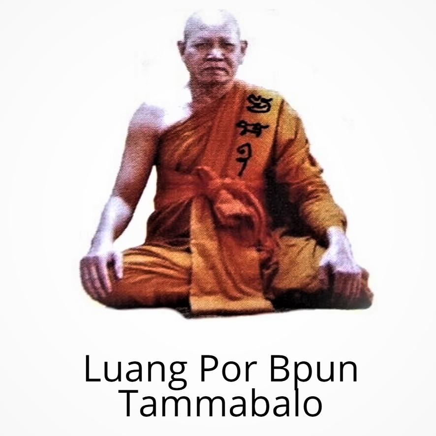 Luang Por Bpun Tammabalo