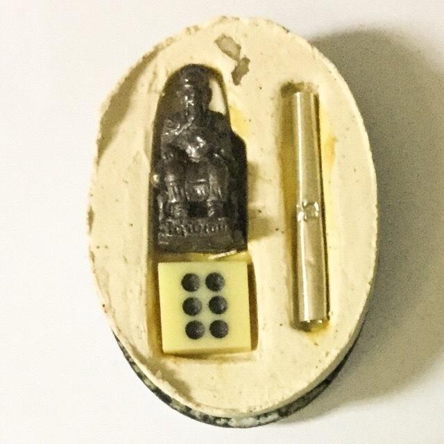 Er Ger Fong Amulet for Gamblers