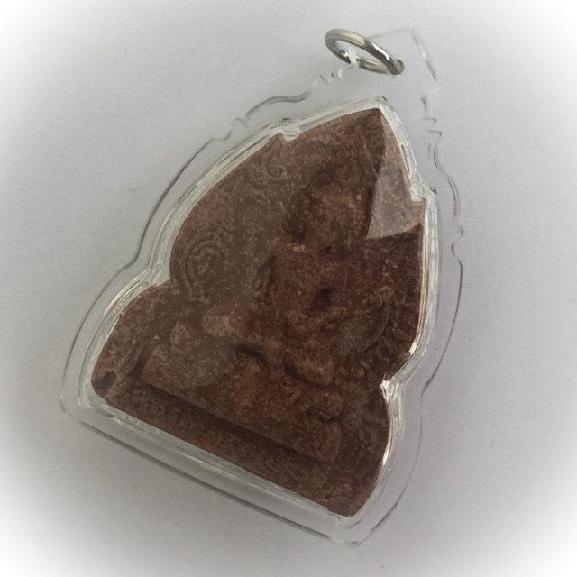 Lersi Narai amulet