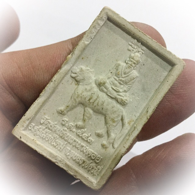 Lersi riding tiger on rear face of amulet