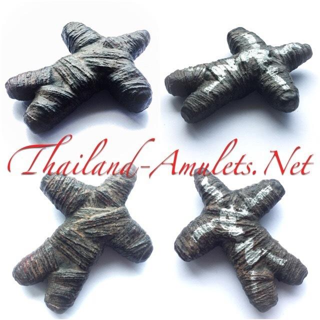 Hun Payont Luang Por Tan Khai Wat Lam Nao, Nakorn Sri Tammarat 2554 BE