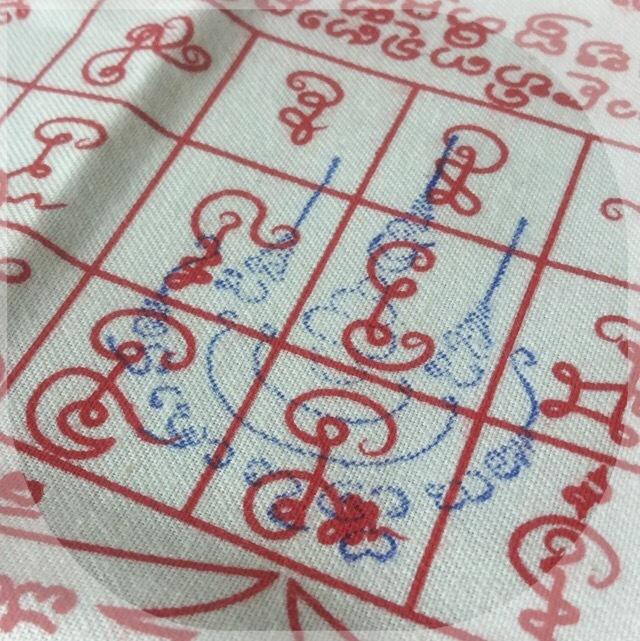 Sacred Na surround Yee Gor Hong for Maha Pokasap and Maha Lap