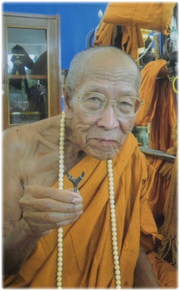 Luang Phu Kambu