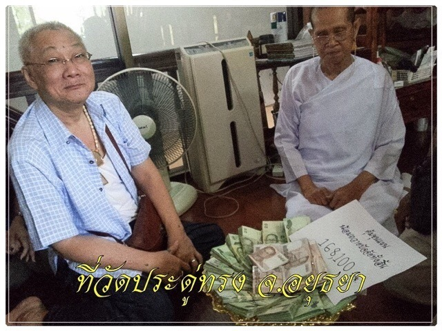 Ajarn Meng donates funds (about 5000$) to Wat Pradoo Song Dhamma Temple in Ayuttaya