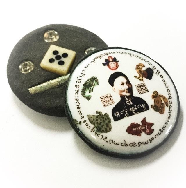 Yee Gor Hong Gamblers Amulet Ajarn Meng Khun Phaen