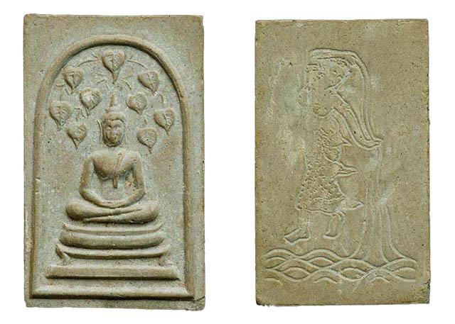 Pra Somdej Prok Po Gao Bai Luang Por Guay Wat Kositaram