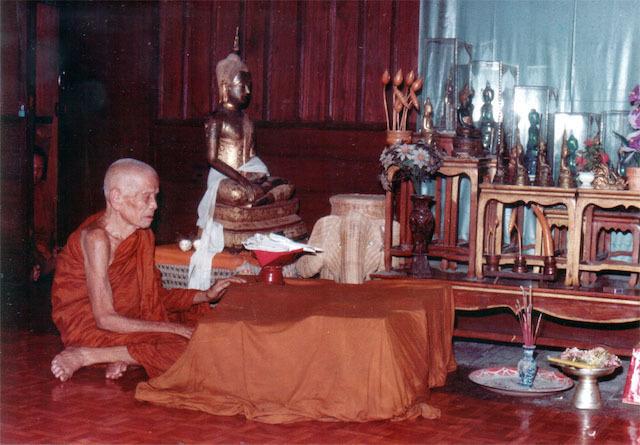 Luang Phu Kroo Ba Ban Po Rangsri Wat Mae Ya
