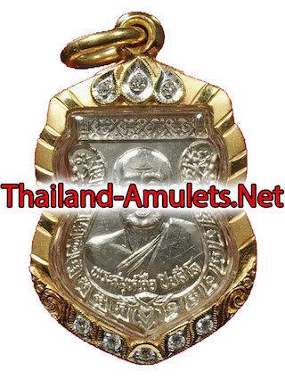 Rian LP Juea Run Raek 2534 BE Guru Monk Coin
