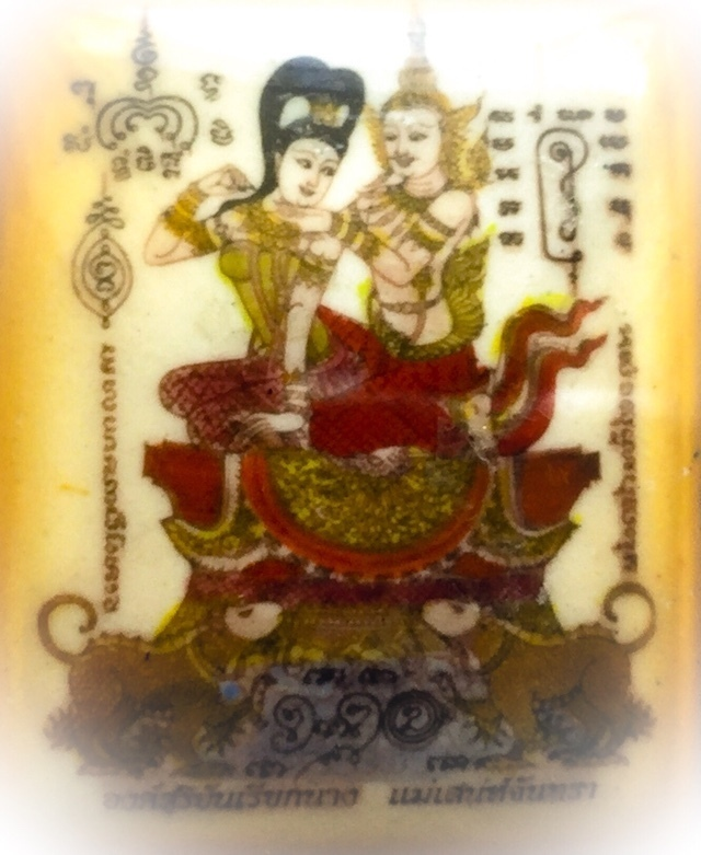 front face of the Taep Suryan Locket from Luang Por Goey