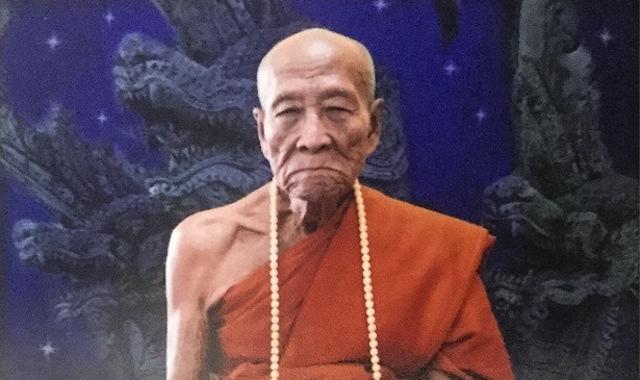 Luang Phu Kambu Wat Gut Chompoo