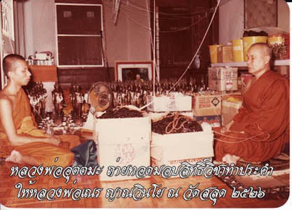 Luang Por Naen of Wat Salud recieving Wicha Tam Prakam from Luang Por Uttama