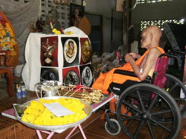 Luang Phu Por Tan Khai Wat Lam Nao, Nakorn Sri Tammarat