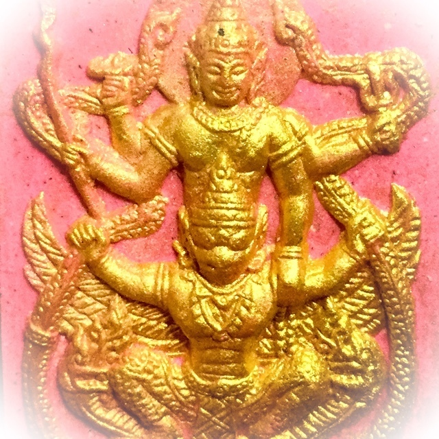 Pra Narai Song Krut Luang Por Jom Nakaseno
