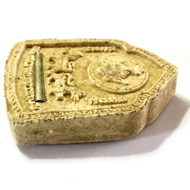 Pra Sivali amulet rear face with Takrut, Lersi, and Rachasri Lions Luang Phu Nong
