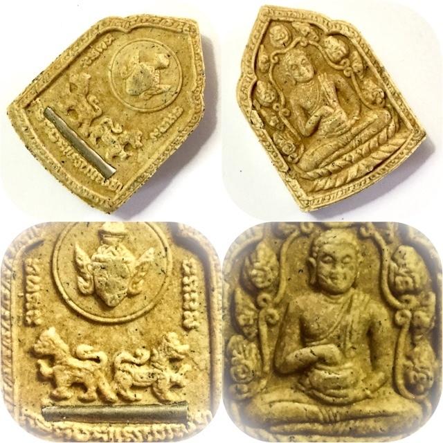 Takrut Yantra Singh Tiger Ajarn Ji Strong Protection Buddha Thai Antique Amulet