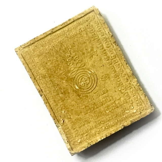Rear Face of the amulet has the Sacred Na Metta