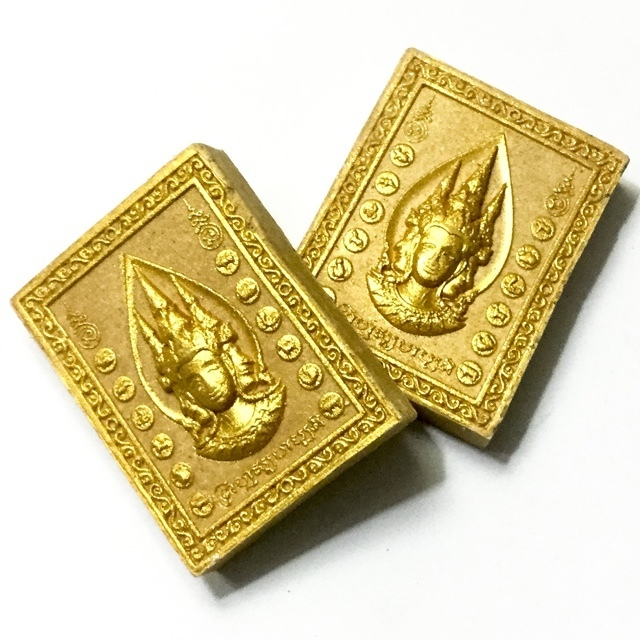 Brahma amulet Luang Phu Nong