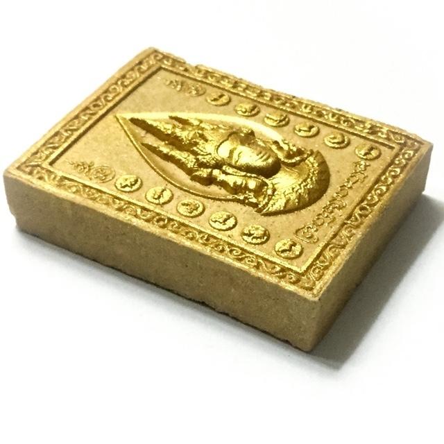 Pra Sri Maha Prohm Nuea Wan 108 - Brahma Amulet for Good Fortune