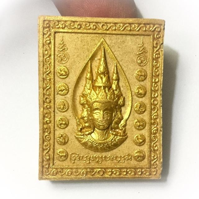 Brahma Amulet for Good Fortune