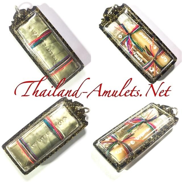 Hua Chuea See Pheung Nam Man Prai Khuad Koo