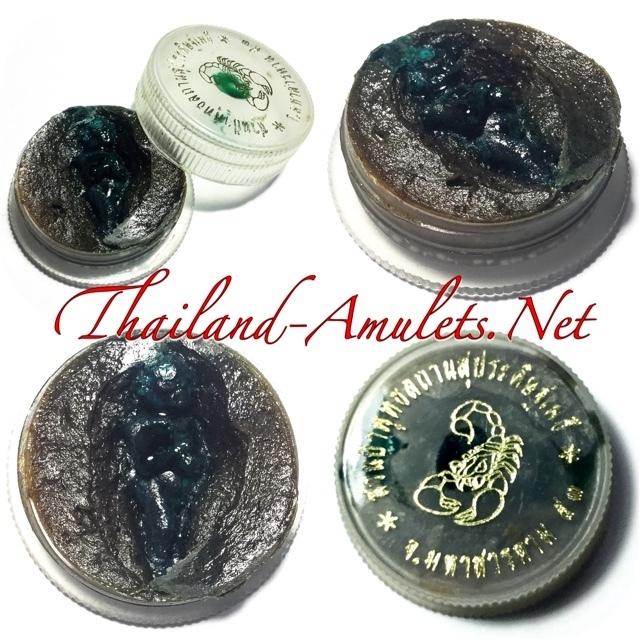 See Pheung Look Krok Taep Rit