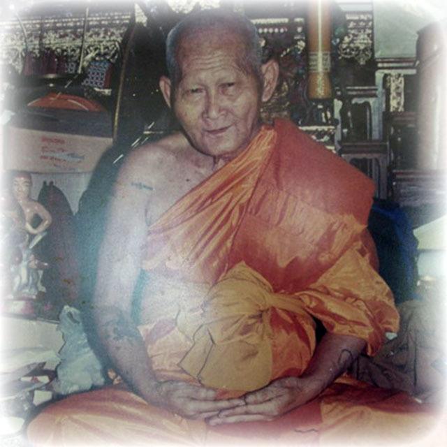 Luang Por Sawai