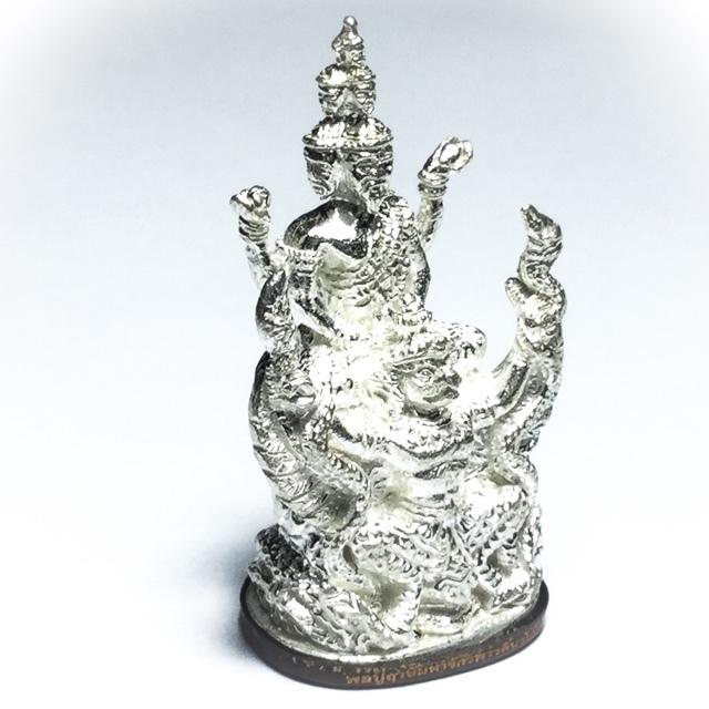 Por Phu Ruesi Jakkapat Navagote Solid Silver Amulet Luang Phu Nong