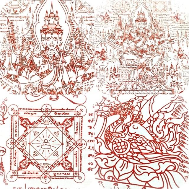 Various - Narada Lotus Sampler Vol. 4