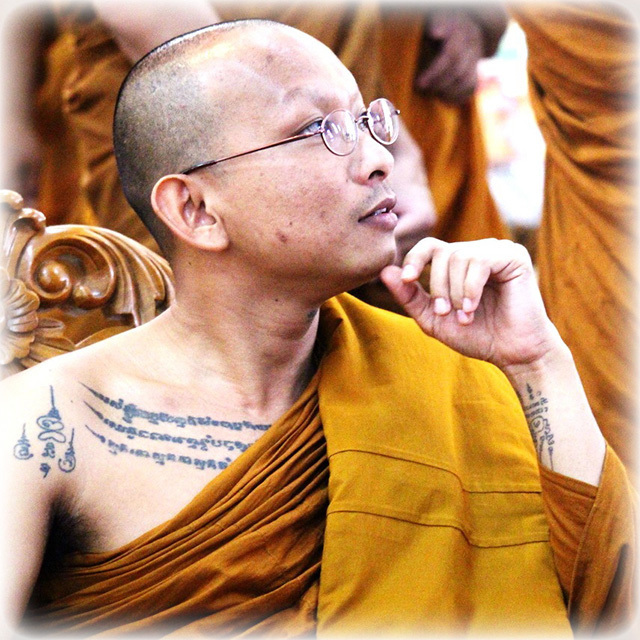 Pra Ajarn Waen Wat Pha Pracha Samakee Dhamma