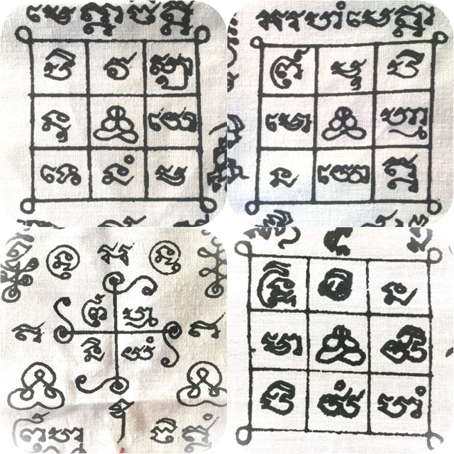 Four Sacred Magic Square Yantra found within the Pha yant