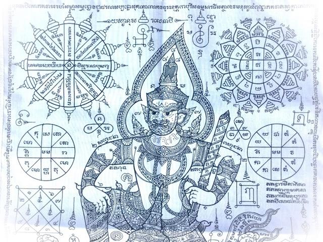 Pha Yant Pra Rahu Song Krut Pra Maha Wirawongs