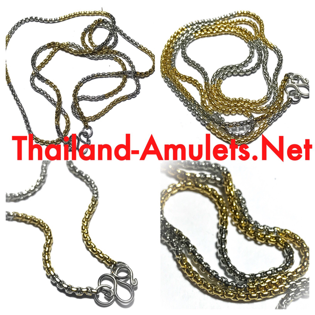 Stainless steel ladies neck chain gold-chrome for amulets