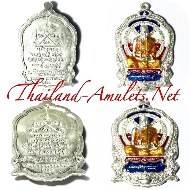 Luang Phu Kambu coin amulet Solid Silver with Tricolor enamels