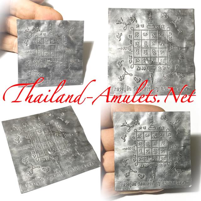 Yant Luang Phu Sin Wat Laharn Yai