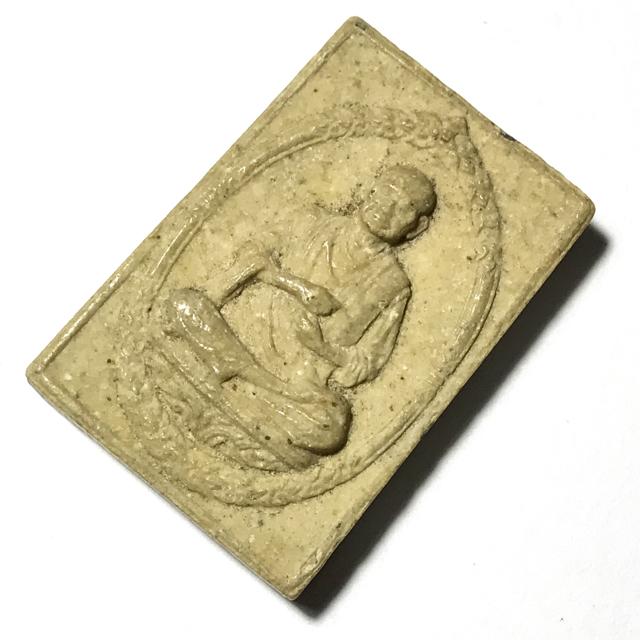Somdej Dto amulet 118 Years edition wat rakang kositaram