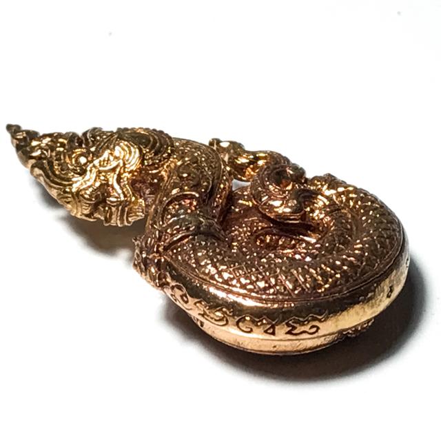 Buang Nakabat Naga Ring Slingshot Treasure Trap Amulet Luang Por Raks